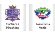Sanfrecce Hiroshima vs Tokushima Vortis ( Arenascore )