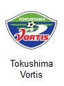 Tokushima Vortis ( Arenascore )