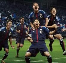 Jepang vs Tunisia arenascore