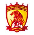Guangzhou Evergrande arenascore