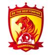 Guangzhou Evergrrade arenascorfe