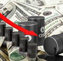 harga minyak mentah dunia arenascore