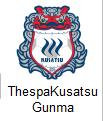 Thedpa Kusatsu Gunma ( Arenascore )