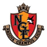 Nagoya Grampus Arenascore