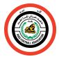 Iraq Arenascore